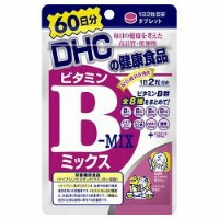 【DHC】ビタミンBミックス 60日分 (120粒) ※お取り寄せ商品【KM】【RCP】【02P03Sep16】