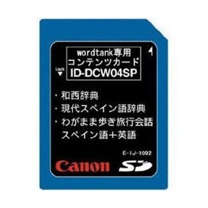 Canon 電子辞書拡張カード ID-DCW04SP