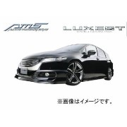 AMS/エーエムエス LUXEST luxury & exective style サイドステップ 塗装済み品 オデッセイ アブソルート RB3/4 2008/10〜