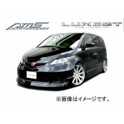 AMS/エーエムエス LUXEST luxury & exective style マフラーカッター(SQUARE-A) エリシオン RR1〜4 2004/5〜2006/12
