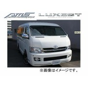 AMS/エーエムエス LUXEST luxury & exective style マルチトレーキット用アームレスト ハイエース・レジアスエース ワ...
