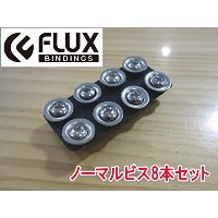 FLUX SP613 MOUNTING HARDWARE SET RED スノーボードねじ