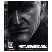 【中古】 METAL GEAR SOLID4 ガンズ・オブ・ザ・パトリオット PLAYSTATION3 the Best /PS3 【中古】afb
