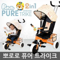 Pure Pororo 2in1 trike QZ-73 / multi-function bicycle / stroller features / functions tricycle /...
