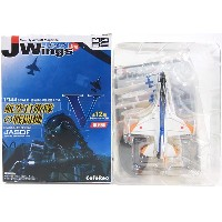 【1853G】アルジャーノンプロダクト 1/144 Jウイング監修 ミリタリーエアクラフト Jwings Vol.5 航空自衛隊の戦闘機 限定品 F-2A 飛行開発実験団 2号機 戦闘機 ミニチュア...