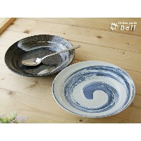 【OUTLET込】清流・茶刷毛のカレー皿φ20cm 在庫処分/和食器/中皿/パスタ皿/取り皿/カレー皿 【HLS_DU】 業務用食器