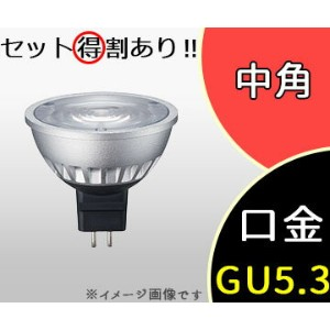 【ウシオライティング】LDR12V6L-M-GU53/D/27/5/24/HC-H[ LDR12V6LMGU53D27524HCH ]Superline LED inside シングルコアVividモ...