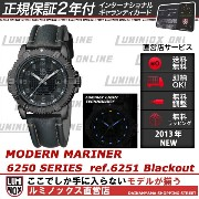 [ルミノックス直営店]ref.6251Blackout モダーンマリナー 6250シリーズ/日本正規保証2年付/送料無料/T25表記/LUMINOX/ギャランティカード発行/正規品/トリチウム/特殊部...
