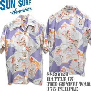 SUN SURF(サンサーフ)アロハシャツ SS36029【BATTLE IN THE GENPEI WAR】Purple