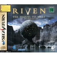 【中古】 SS リヴン RIVEN THE SEQUEL TO MYST