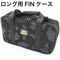 DESTNATION ディストネーション ロングボード用 フィンケース LONG FIN CASE WORLD MAP