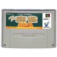 SFC The麻雀 闘牌伝 (ソフトのみ)【中古】