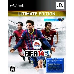 BLJM-61087【PS3用】 EA FIFA 14 ワールドクラス サッカー Ultimate Edition【smtb-k】【ky】【KK9N0D18P】