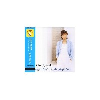 高橋真梨子 the best new edition CD2枚組 YCD-801(VAL-162-3)