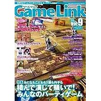 Game Link Vol.9 ゲームリンク