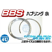 BBS【ビービーエス】正規品【ハブリング&スプリングリングSET】【HUBRING】【大】【小】【PFS】【BBSホイール専用ハブリング】