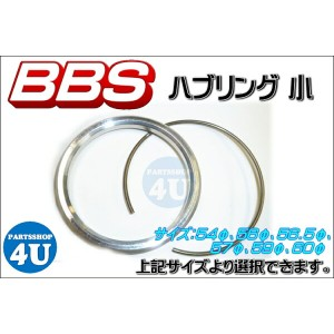 BBSビービーエス 正規品ハブリング&スプリングリングSET HUBRING 大 小 PFS BBSホイール専用ハブリング
