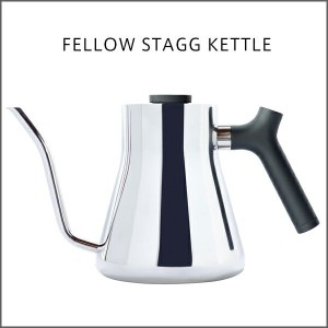 FELLOW STAGG POUR OVER KETTLE(スタッグポアオーバーケトル)POLISHED STEEL(ポリッシュトスチール)ドリップポット、コーヒーポット