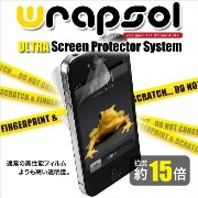 【iPhone 4/4S 液晶保護フィルム】Wrapsol【ラプソル】iPhone 4/4S 前面+側面+背面 液晶保護フィルム 耐久性衝撃吸収 ULTRA...