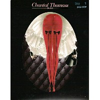【40%OFF】CHANTAL THOMASSシーム入りタイツ