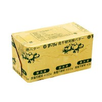 [cpa][c:0][b:7][s:2.42]高千穂 発酵バター(無塩)450g 冷凍