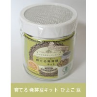 GREENFIELD PROJECT 育てる発芽豆キット ひよこ豆