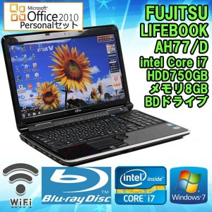 【Microsoft Office Personal 2010付!】 限定1台! 中古 ノートパソコン 富士通(FUJITSU) LIFEBOOK AH77/D Windows7 Core i7...