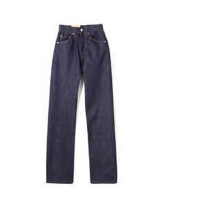LEVI'S VINTAGE CLOTHING / 1950'S 701 JEANS【アングローバルショップ/ANGLOBAL SHOP レディス キュロット ブルー5 ルミネ LUMINE】