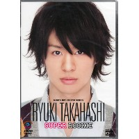 D-BOYS BOY FRIEND SERIES Vol.8 高橋龍輝 SUPER ROOKIE 【DVD】【RCP】