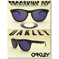 US 並行輸入 OAKLEY サングラス オークリー 野球 Sunglass FROGSKINS 358【Aquatique Collection】 Abyss/Positive Red...