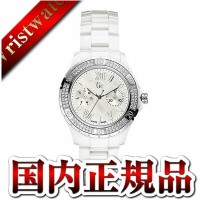 X69111L1S ジーシー Gc ゲス コレクション Guess collection Diver Chic Precious/XL-S Glam Precious ゲスコレクション 送料無料