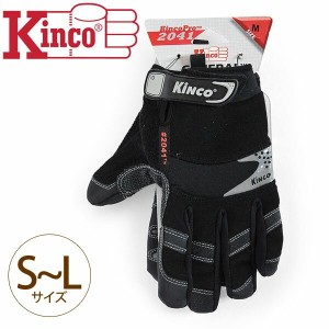 Kinco Gloves(キンコグローブ) Synthetic Leather Strap Glove 2041S・M・L【TC】【FS】【RCP】 GEYS P19Jul15