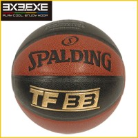 【SPALDING スポルディング】TF-33 3x3.EXE公式球 6号 74-620Z 3on3 スリーオンスリー【RCP】