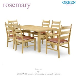 34%OFF [7点セット] GREEN home style ROSE MARY DINING TABLE 150 + ARM CHAIR B + SIDE CHAIR B (グリーン...