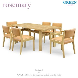27%OFF [7点セット] GREEN home style ROSE MARY DINING TABLE 180 + ARM CHAIR A + SIDE CHAIR A (グリーン...