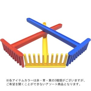 Nyby(ニービー) 砂遊び クマデ 小