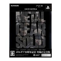【PS3】METAL GEAR SOLID THE LEGACY COLLECTION 【税込】 コナミデジタルエンタテインメント [VT068-J1]【返品種別B】【送料無料】【RCP】
