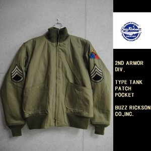 【Buzz Rickson's】第2機甲部隊タンカースジャケット 2ND ARMOR DIVTYPE TANK PATCH POCKET BUZZ RICKSON CO.,INC.BR13113...