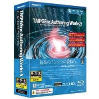 ペガシス TMPGEnc Authoring Works 5