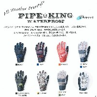 VOLUME GLOVES PIPEKING (VGi) BLACK NAVY ORANGE GRAY/NAVY STONE/ARMY 【スノーボード グローブ 14-15 】【日本正規品...