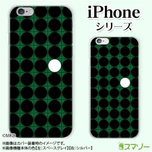 Apple スマホケース【iPhone7 Plus(5.5インチ)/ iPhone7(4.7インチ)/ iPhone 6s Plus/ iPhone 6s/ 6/ 6Plus/ 5/ 5s/ 5c/...