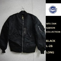 Buzz Rickson's WILLIAM GIBSON COLLECTION☆(ステンシルなし)ブラックL-2B(ロング丈)BLACK L-2B LONG NO STENCIL ★BR13175...
