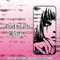 Girl(ピンク)-iPodtouch5ケース