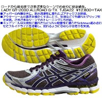 asics2014S2LADY GT2000 2ALLROAD G-TX