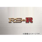RS-R RS☆R エンブレム GD007