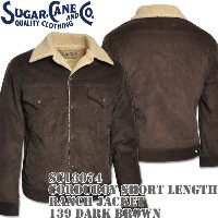 Sugar Cane(シュガーケーン)CORDUROY SHORT LENGTH RANCH JACKET Dark Brown SC13074-139