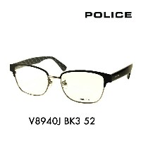 【OUTLET★SALE】ポリス メガネ サングラス 伊達メガネ 眼鏡 V8940J BK3 52 POLICE