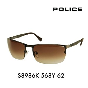 【OUTLET★SALE】ポリス メガネ サングラス 伊達メガネ 眼鏡 S8986K 568Y 62 POLICE