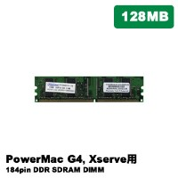 プリンストン PA184DD215-128 APPLE PC2100 128MB 184pin CL2.5 DDR【smtb-k】【ky】【KK9N0D18P】