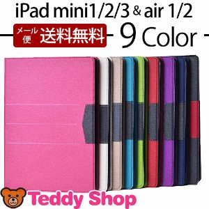 液晶保護フィルム+タッチペン3点セット iPad mini4 ケース iPad Pro 9.7 Pad mini3 iPad mini2 iPad mini iPad Air2 iPad Air...